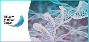 מחלקת בדיקות גנטיות